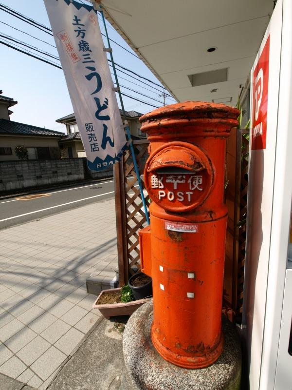 P1017753-土方さん.jpg