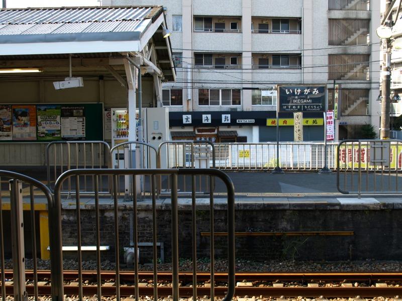 池上の駅.jpg